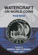 Dotan, Yossi Watercraft on World Coins
