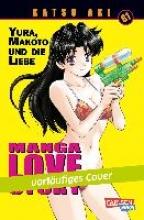 Aki, Katsu Manga Love Story 61