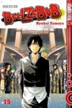 Tamura, Ryuhei Beelzebub 15