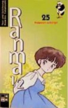 Takahashi, Rumiko Ranma 1/2 Bd. 25. Happosais Anhänger