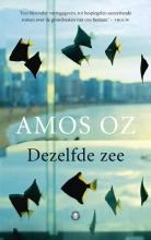 Amos  Oz Dezelfde zee