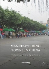 Yue Gong Manufacturing Towns in China
