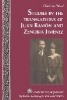 Ward, Charlotte,Studies in the Translations of Juan Ram?n and Zenobia Jim?nez
