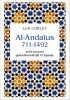 Luk  Corluy,Al Andalus 711-1494