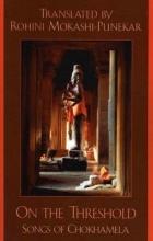 Rohini Mokashi-Punekar On the Threshold