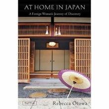 rebecca  otowa At home in japan