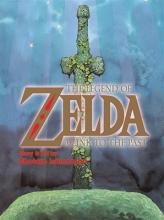 Ishinomori, Shotaro The Legend of Zelda