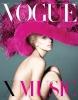 Magazine Vogue, Vogue X Music