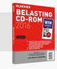 , Elsevier Belasting CD-rom 2016