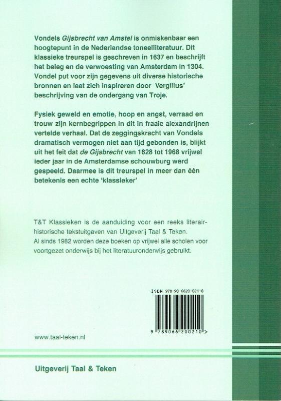 Joost van den Vondel,Gijsbrecht van Amstel