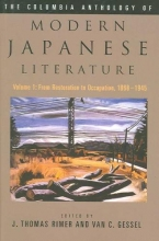 Rimer and Gessel, J. The Columbia Anthology of Modern Japanese Literature