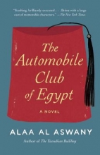 Aswani, Ala The Automobile Club of Egypt