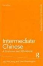 Po-Ching Yip,   Don Rimmington Intermediate Chinese