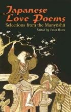 Japanese Love Poems
