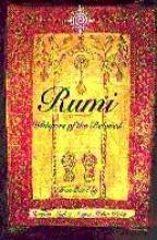 Maryam Mafi,   Azima Melita Kolin,Rumi: Whispers of the Beloved