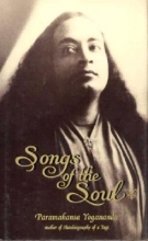 Yogananda, Paramahansa Songs of the Soul