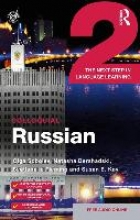 Olga Sobolev,   Natasha Bershadski,   Svetlana le Fleming,   Susan E. Kay Colloquial Russian 2