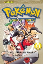 Kusaka, Hidenori Pokemon Adventures 8