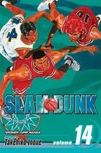 Inoue, Takehiko Slam Dunk 14