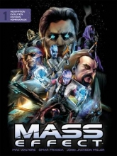Walters, Mac Mass Effect Library Edition Volume 1