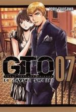 Fujisawa, Toru Gto 14 Days in Shonan 7