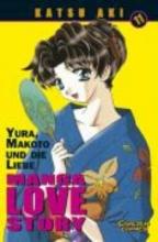 Aki, Katsu Manga Love Story 11
