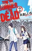 Kugura, Shiichi Tokyo Summer of the Dead 02