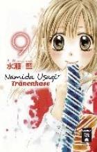 Minase, Ai Namida Usagi - Trnenhase 09