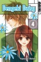 Motomi, Kyosuke Dengeki Daisy 04