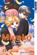Kumagai, Kyoko Miyako - Auf den Schwingen der Zeit 02