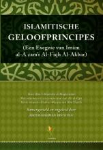 , Islamitische geloofprincipes