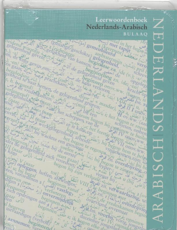 M. van Mol, K. Berghman,Leerwoordenboek Nederlands-Arabisch