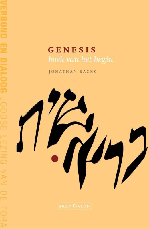 Jonathan Sacks,Genesis, boek van het begin