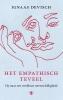 Ignaas  Devisch,Het empathisch teveel