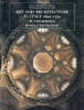 Wittkower, Rudolf Art and Architecture in Italy, 1600-1750 - Volume 3: Late Baroque and Rococo, 1675-1750