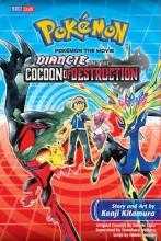 Kitamura, Kenji Pokemon the Movie