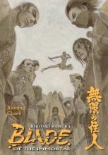 Samura, Hiroaki Blade of the Immortal 28