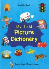 Maria Watson My First Picture Dictionary: English-Hindi with Over 1000 Words