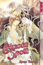 Yamane, Ayano Crimson Spell 02