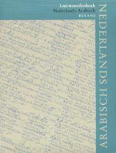 K. Berghman M. van Mol, Leerwoordenboek Nederlands-Arabisch