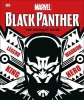 Wiacek Stephen, ,Marvel Black Panther the Ultimate Guide