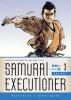 Koike, Kazuo, Samurai Executioner Omnibus 3