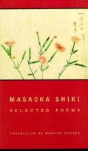 Masaoka, Shiki Masaoka Shiki