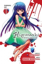 Ryukishi07 Higurashi When They Cry 1