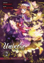Ryukishi07 Umineko When They Cry Episode 3 Banquet of the Golden Witch 2