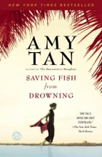 Tan, Amy Saving Fish from Drowning