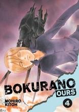 Kitoh, Mohiro Bokurano: Ours 4