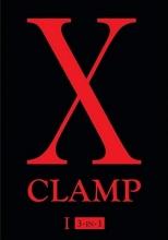 Clamp X, Vol. 1
