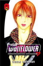 Hayakawa, Tomoko The Wallflower, Volume 19