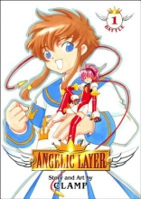 Clamp Angelic Layer 1